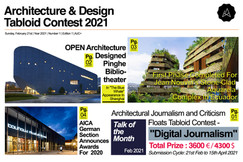 architecture_design_tabloid_contest_2021