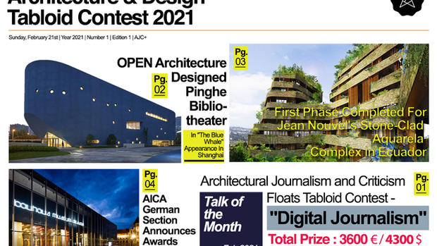 Architecture & Design Tabloid Contest 2021