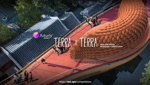 Terra x Terra | Pavilion Design Workshop + Competition.