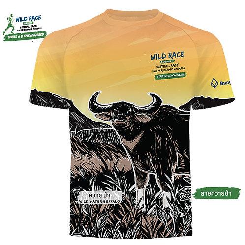 เสื้อวิ่ง Wild Race ลายควายป่า