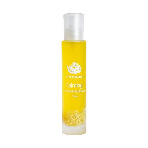 Calming Body Oil (Relaxing, 100ml)