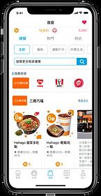 4.4_iphone X Copy 6.png