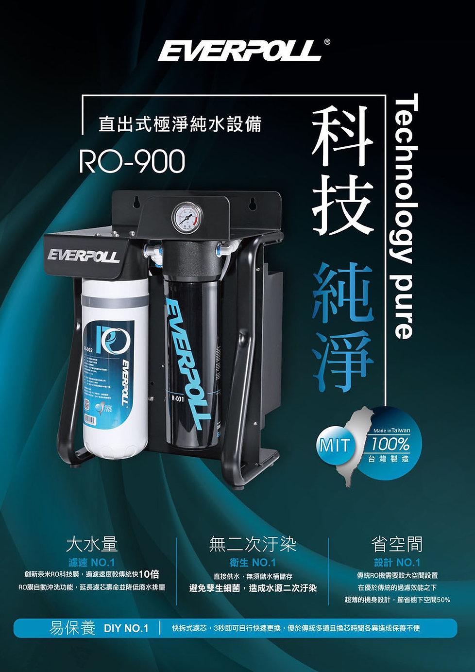 RO900 ok.jpg