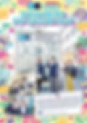 front (tokyo metro).jpg