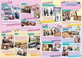 leaflet (tokyo metro).png