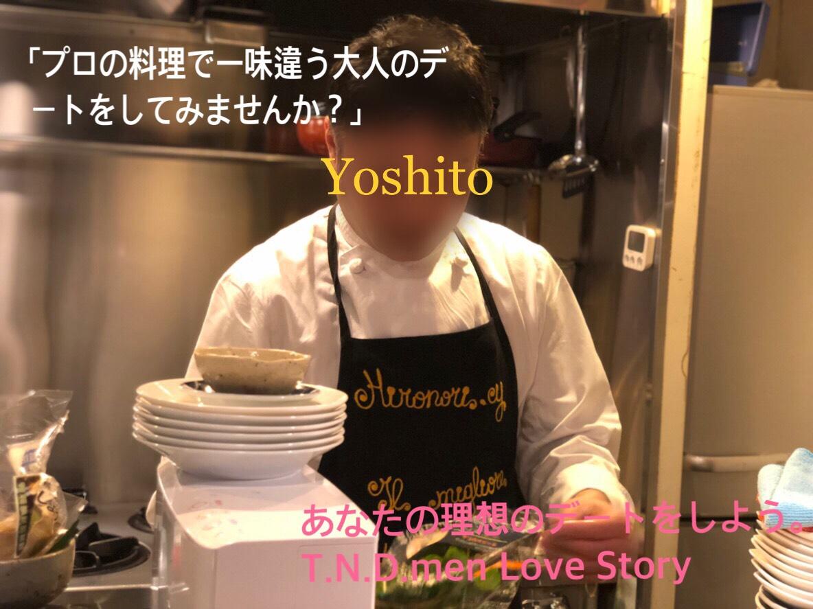 YOSHITO1