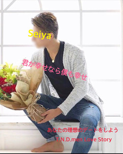 SEIYA(VIP)