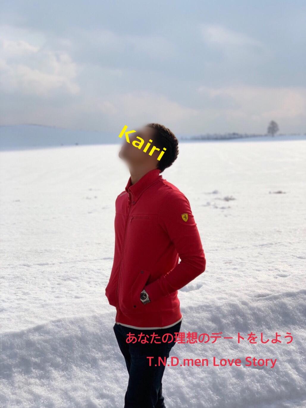 Kairi3
