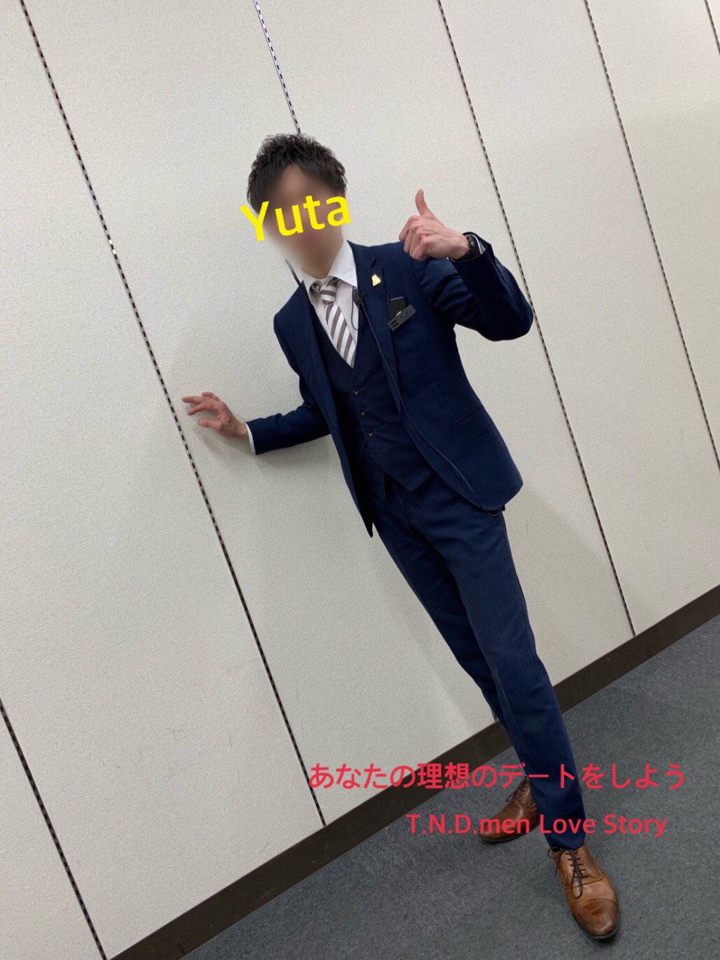 YUTA2