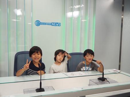Summer School!Session6(NHKスタジオパーク)