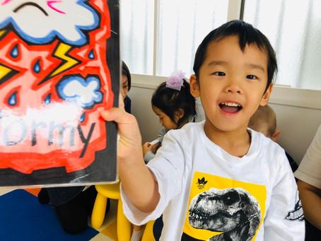 English Lesson:2〜3歳児