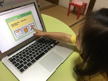 総合学習テスト(2歳児)