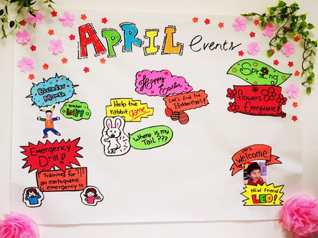 April Event