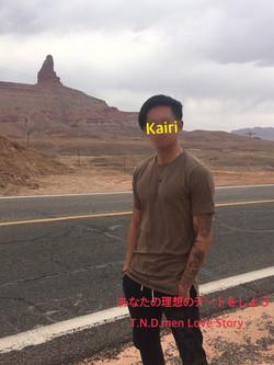 Kairi4