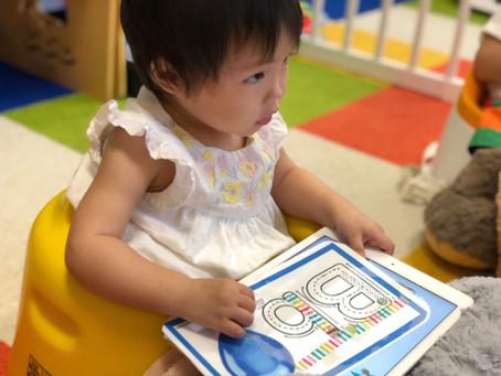 0歳・iPad Lesson