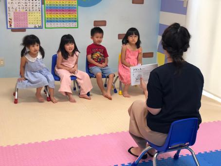 総合学習(JAPANESE CLASS)