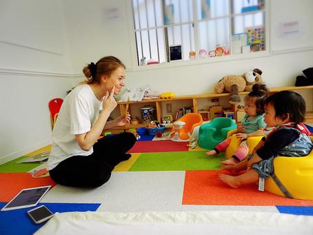 Sandora Teacher Lesson