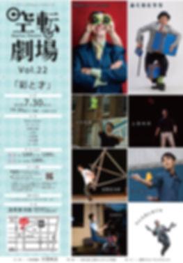 Vol.22.JPG