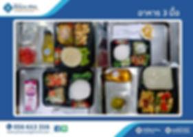 1.อาหาร.jpg