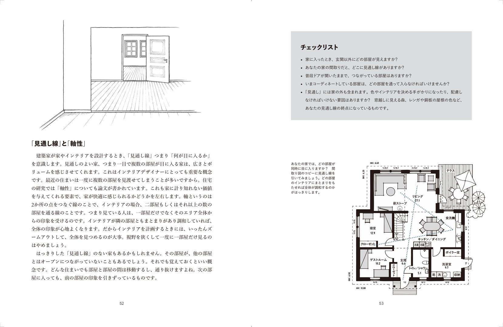 中ページ画像3.jpg