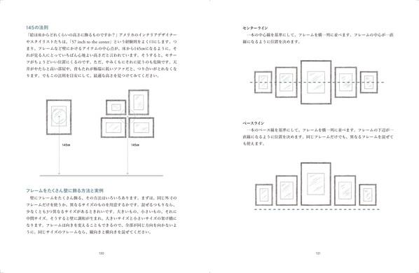 中ページ画像5.jpg