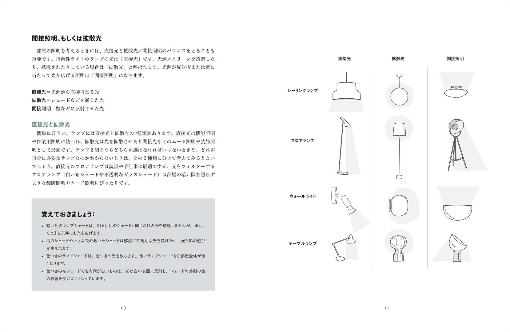 中ページ画像4.jpg