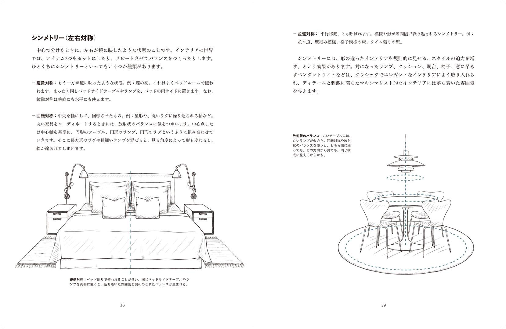 中ページ画像2.jpg
