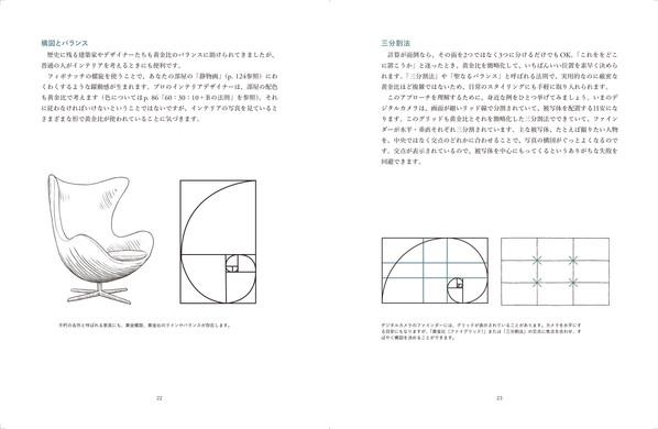 中ページ画像1.jpg