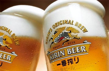 kirin_ichiban_beer.jpg