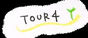 tour4.png