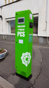 Зарядная станция для электромобилей серии PCS