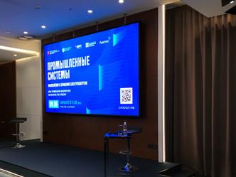 Челябинская область лидирует в разработке и производстве инновационных продуктов энергетики будущего