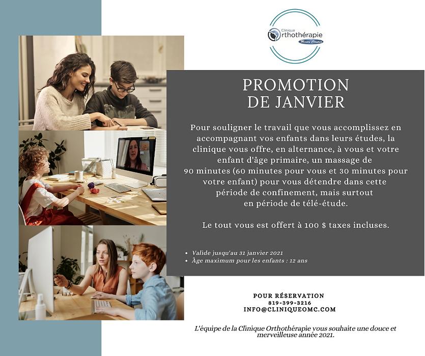 Promotion janvier 2021.png
