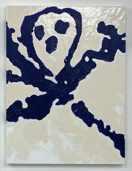 Vincent Vandaele, Painting #1, 2020