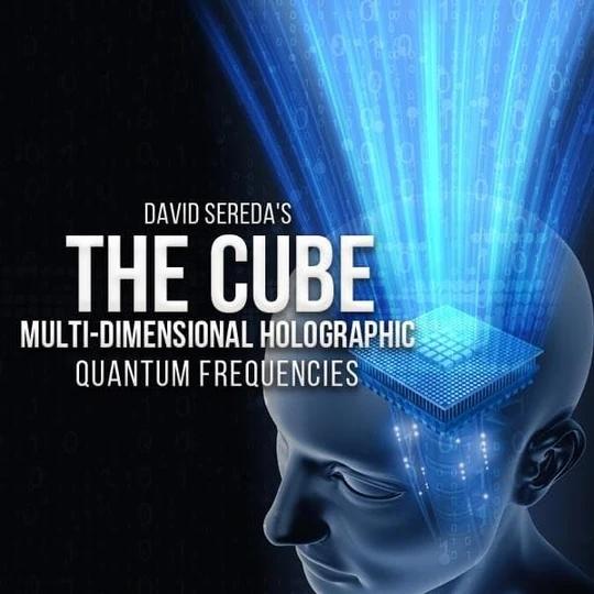 quantum-frequencies-the-cube-binaural-be