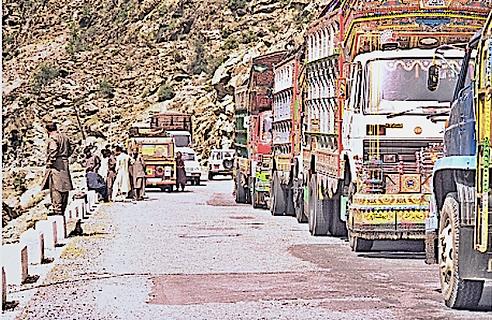 Pakistan3821.tif