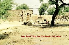 Pakistan1641.tif