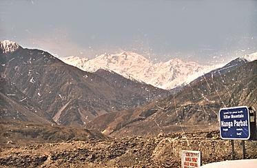 Pakistan3421.tif