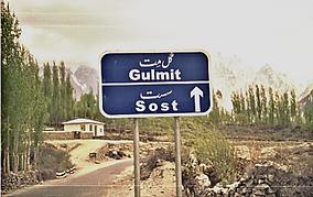 Pakistan3321.tif