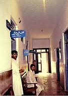 Pakistan2071.jpg