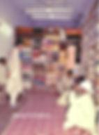 Pakistan2081.jpg
