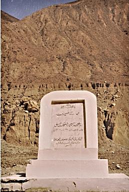 Pakistan3641.tif