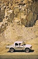 Pakistan3541.tif