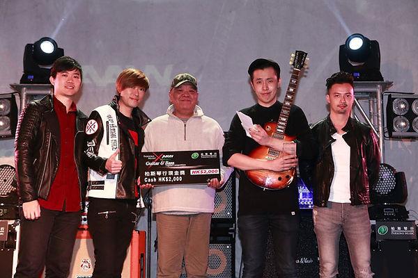 Parsons music guitar legend competition