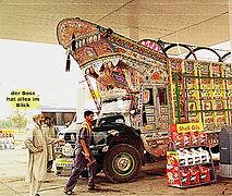Pakistan2321.jpg