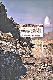 Pakistan3431.tif