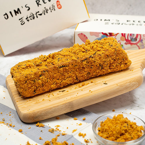 Sponge Bar Box of 2