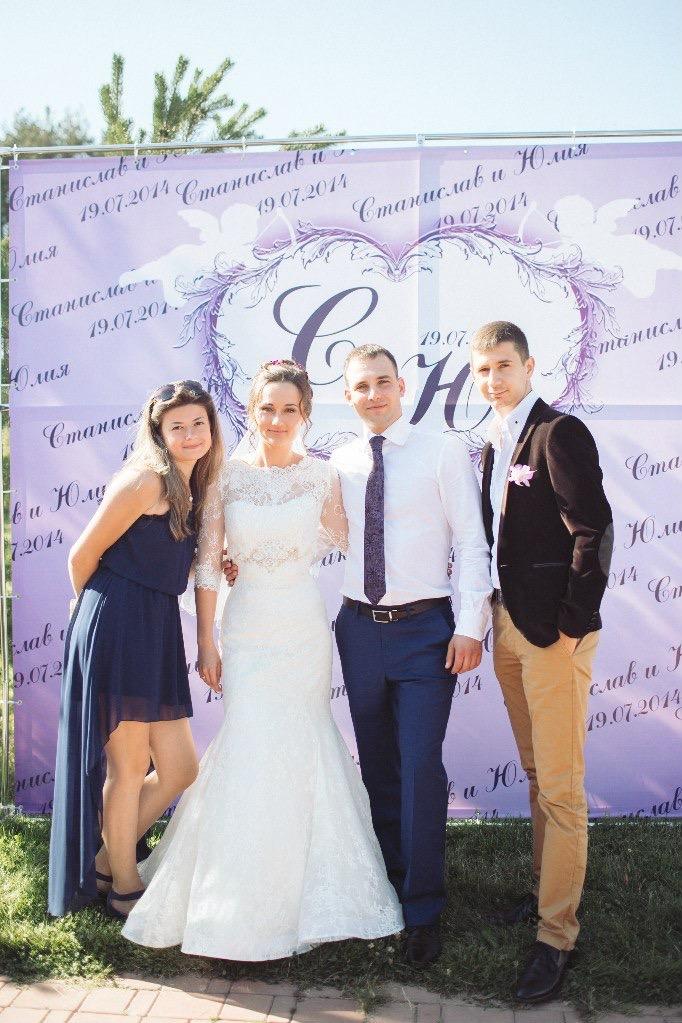 свадьба Юлии и Станислава.JPG