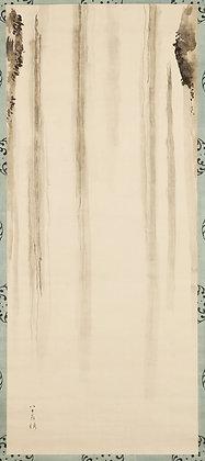 Watanabe Kiyoshi waterfall painting