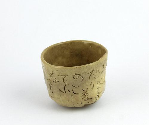 Otagaki Rengetsu ceramic teabowl chawan poem